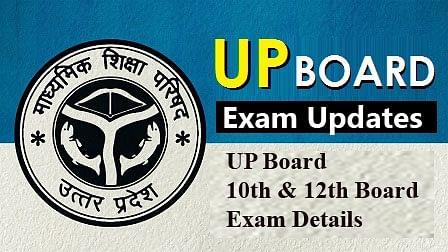 UP Board Exam 2021: यूपी बोर्ड की 10वीं की परीक्षा रद्द, जानिए कब होगा 12वीं के एक्जाम का आयोजन