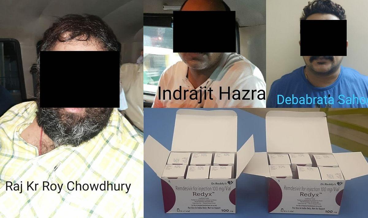 रेमडेसिवीर की कालाबाजारी करने वाले 3 लोग कोलकाता में गिरफ्तार, 25 हजार रुपये में बेचते थे 2700 की वायल