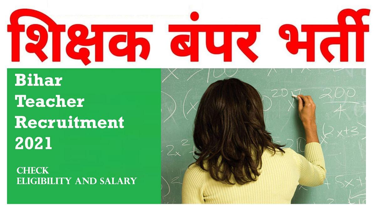Bihar Teacher Recruitment 2021: बिहार में एक लाख ज्यादा शिक्षकों की होने वाली है भर्ती, जाने कौन कर सकता है आवेदन