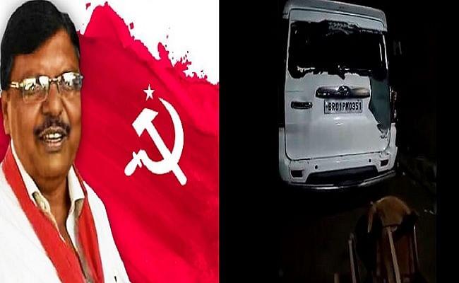 VIDEO: बिहार में माकपा विधायक अजय कुमार पर फिर हुआ हमला, अंगरक्षक घायल, बदमाशों ने कार्यालय में बनाया निशाना