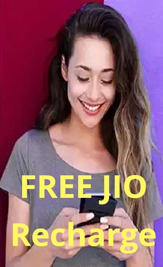 JIO के एक रीचार्ज पर एक रीचार्ज FREE