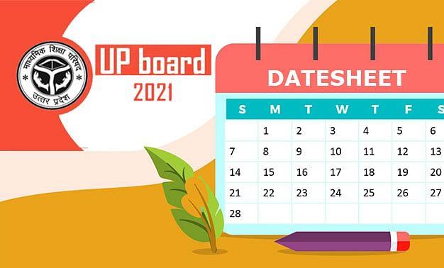 UP Board Exam 2021: तो क्या अब जून महीने में होगी 10वीं और 12वीं की परीक्षा, जाने कब जारी होगी डेटशीट