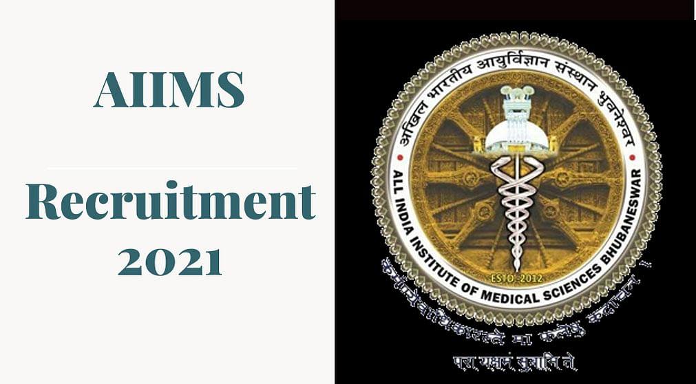 AIIMS Recruitment 2021: कोरोना काल में एम्स में हो रही है नियुक्ति, ऐसे करें आवेदन