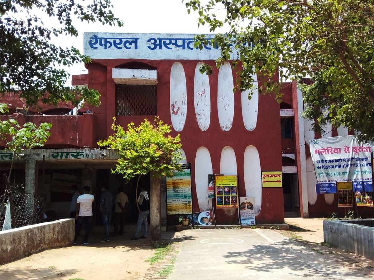 Coronavirus In Jharkhand : झारखंड के लातेहार में कोरोना के नाम पर फर्जीवाड़े का खुलासा, स्वस्थ व्यक्ति को भी बिना जांच कराए स्वास्थ्य विभाग बता दे रहा कोरोना पॉजिटिव, उपायुक्त से शिकायत