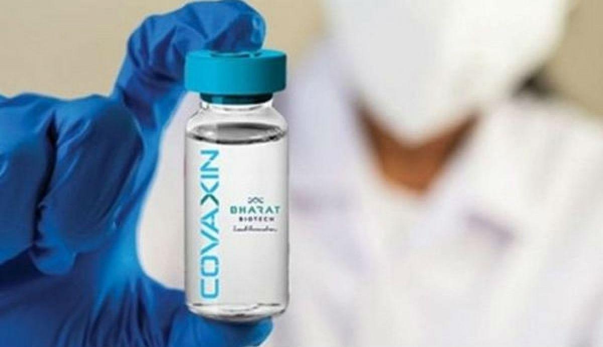 क्या अब नहीं होगी वैक्सीन की कमी? केंद्र सरकार ने टीका बनाने वाली कंपनियों ने कोवैक्सीन निर्माण का दिया प्रस्ताव