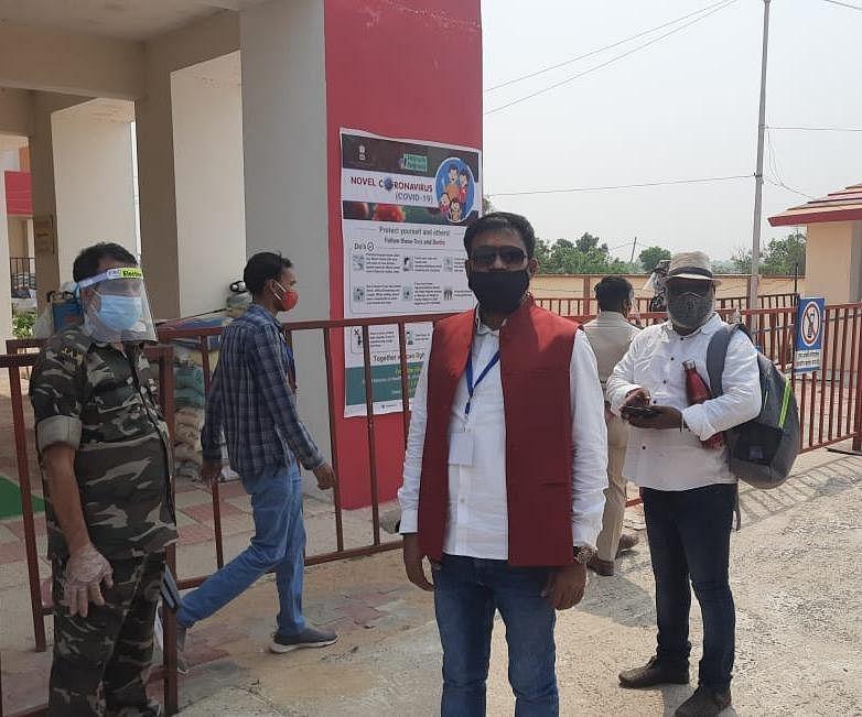 बीजेपी प्रत्याशी गंगा नारायण सिंह