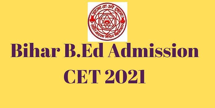 बिहार में बीएड इंट्रेंस में शामिल होने के लिए स्नातक में 50 प्रतिशत अंक हुआ अनिवार्य