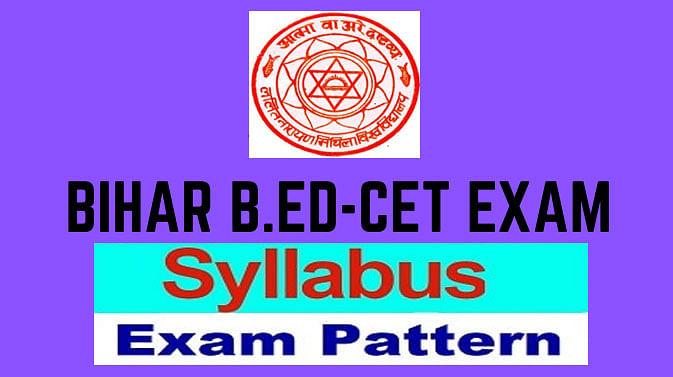 Bihar B.Ed Entrance Exam: आज है बीएड कॉलेजों में एडमिशन के लिए आवेदन का अंतिम दिन, ऐसे करें अप्लाई