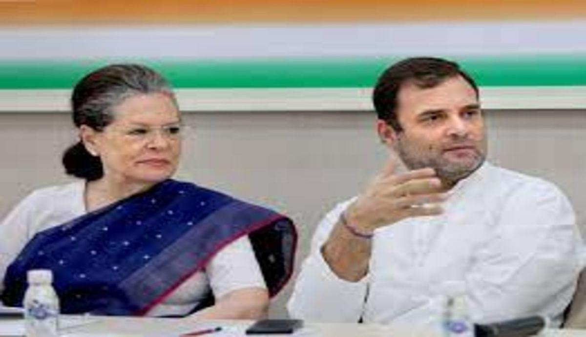 कांग्रेस का कौन होगा अगला राष्ट्रीय अध्यक्ष सोनिया गांधी, राहुल या कोई और? 23 जून को होगा फैसला