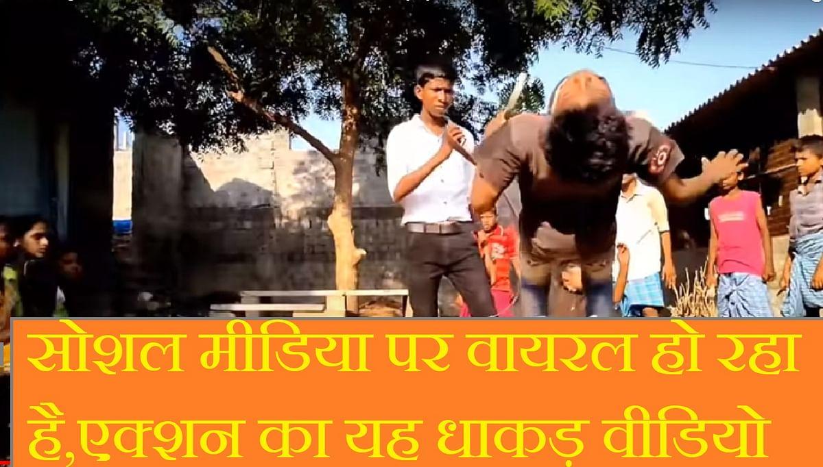 viral video :  राधे वाले सलमान जैसी फाइट कर रहे हैं गांव के बच्चे, कई सेलिब्रिटीज कर रहे तारीफ