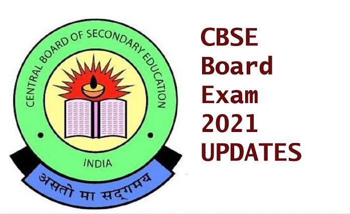 CBSE Board Exam 2021: 12वीं बोर्ड परीक्षा और पेशेवर पाठ्यक्रमों  को लेकर हो सकता है फैसला, रविवार को होगी हाइ लेवल मीटिंग