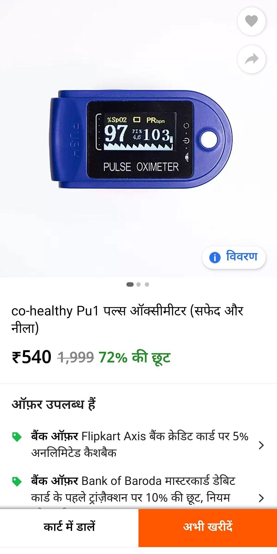 co-healthy Pu1 Pulse Oximeter