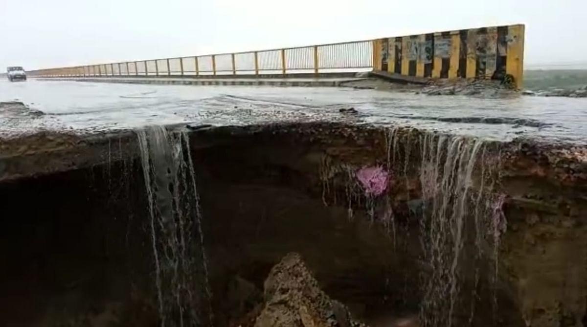 Bihar Weather Effect: यूपी-बिहार को जोड़ने वाली जयप्रभा सेतु की एप्रोच सड़क हुई ध्वस्त, भारी वाहनों के आवागमन पर रोक