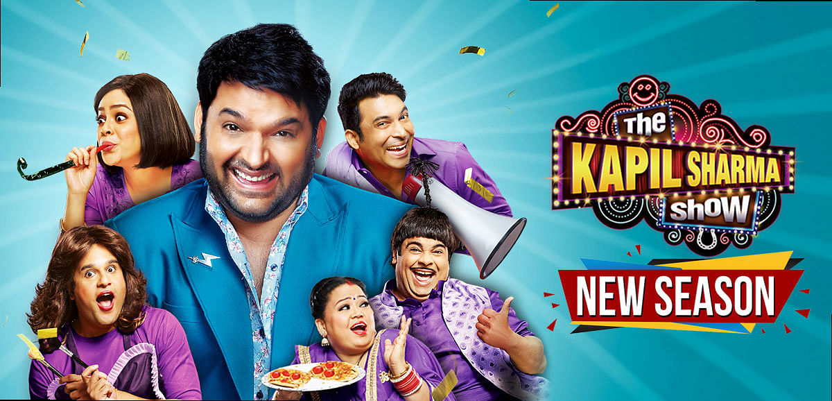 The Kapil Sharma Show की जल्द होने वाली है वापसी, जानिए कब से खुलेगा हंसी का पिटारा