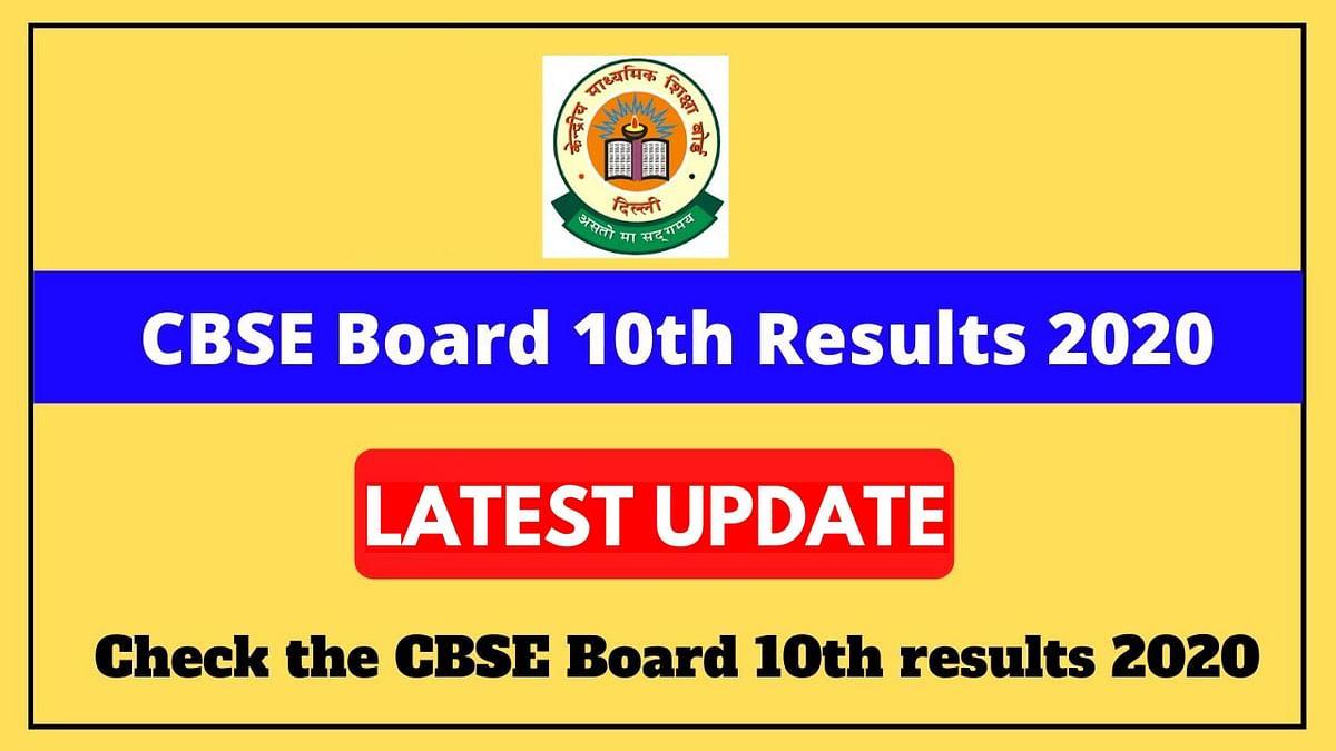 CBSE Class 10th Results: सीबीएसई 10वीं रिजल्ट के डेट्स में हुआ बदलाव, अब जून में नहीं इस महीने जारी होंगे परिणाम