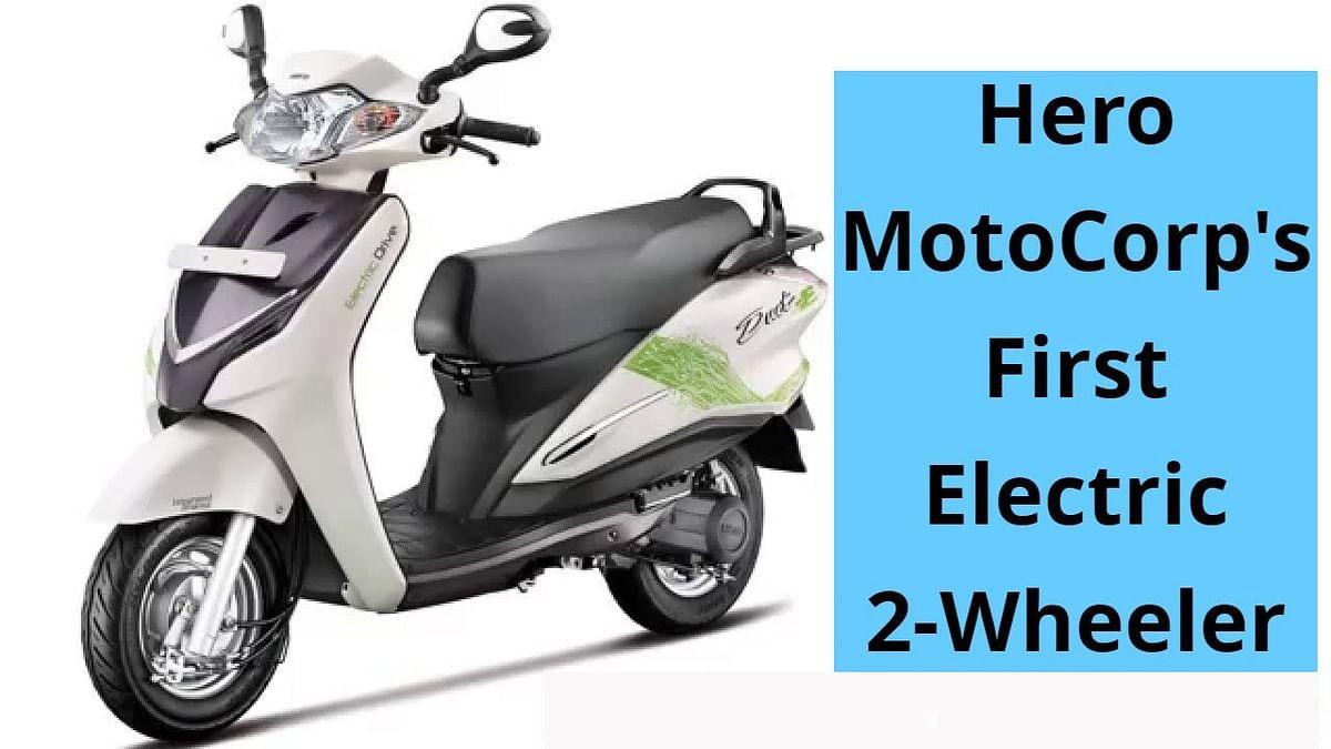 Hero MotoCorp का पहला इलेक्ट्रिक टू-व्हीलर कब तक आयेगा सड़कों पर? ऐसी है कंपनी की तैयारी