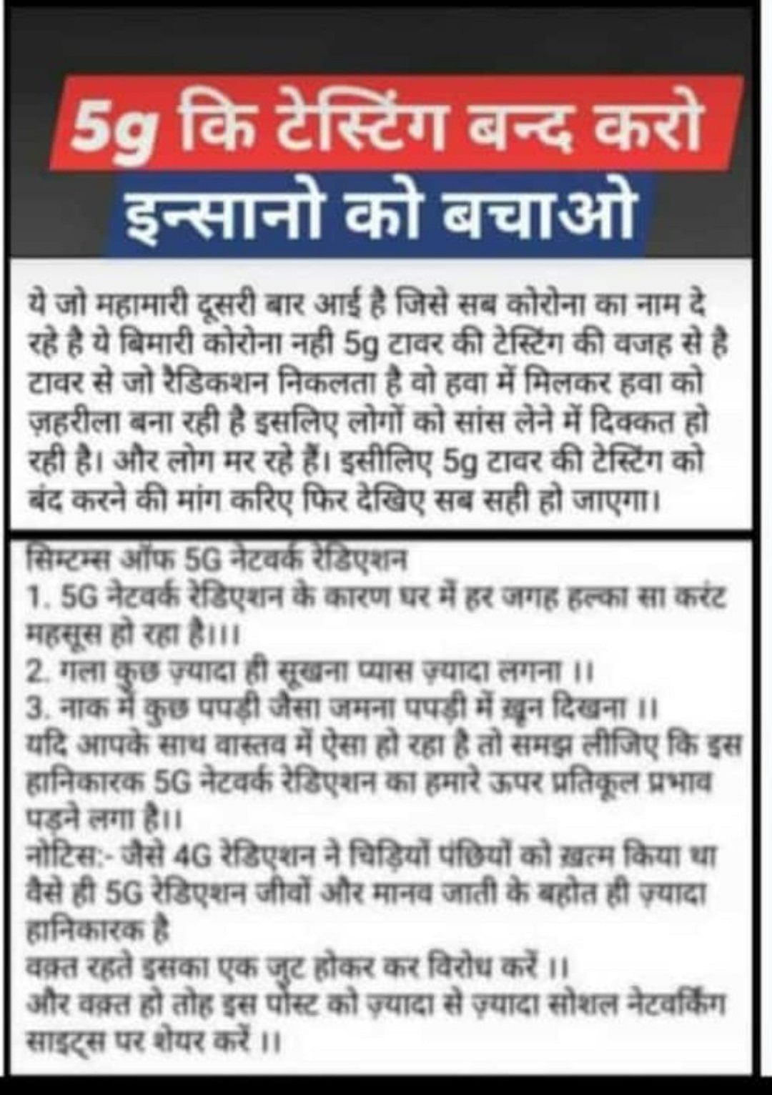 viral post on social media