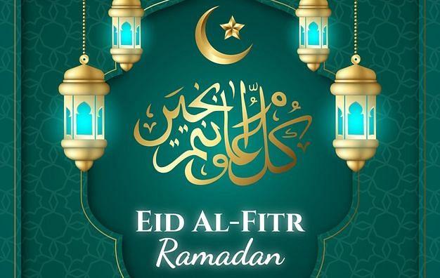 Happy Eid-ul-Fitr 2021 Wishes