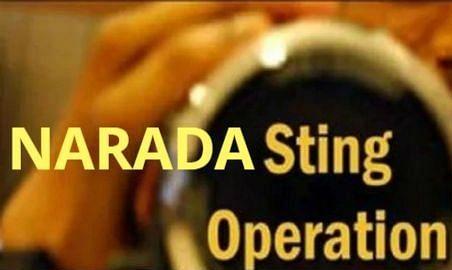 नारदा स्टिंग ऑपरेशन मामले में तृणमूल के तीन मंत्रियों समेत चार को सीबीआई कोर्ट ने दी जमानत, आज ही किया गया था गिरफ्तार