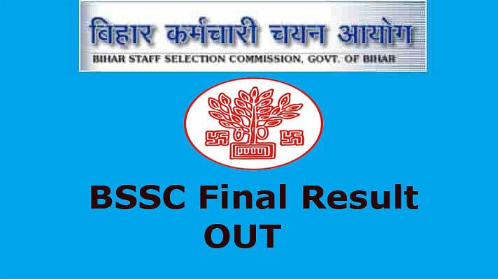 BSSC Final Result 2021 Out: बिहार स्टाफ सेलेक्शन कमीशन के इन पदों का फाइनल रिजल्ट हुआ जारी, ऐसे देखें अपना परिणाम