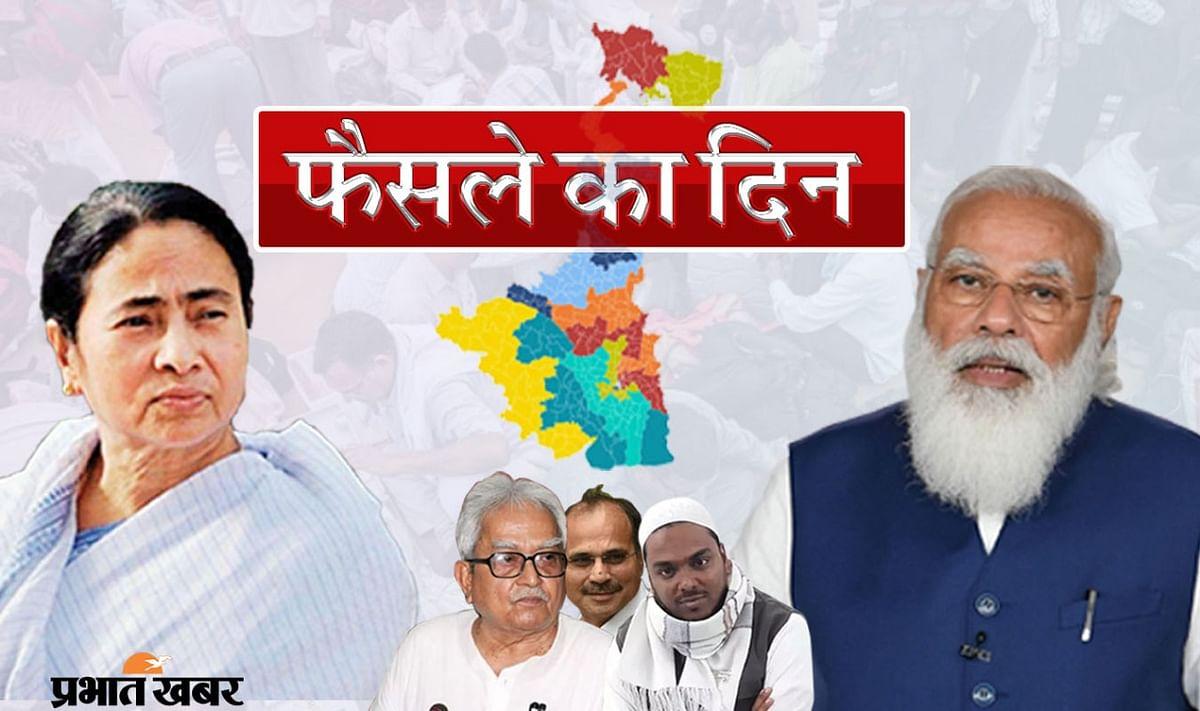 रूझानों में बहुमत के पार TMC, नंदीग्राम में ममता बनर्जी पीछे, BJP के बाबुल, लॉकेट और राहुल भी पिछडे़