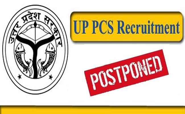 UP PCS Prelims 2021: यूपी पीसीएस परीक्षा पर छाया संकट, कोरोना के कारण एक्जाम हुए स्थगित, जल्द होगी नए डेट्स की अनाउंसमेंट