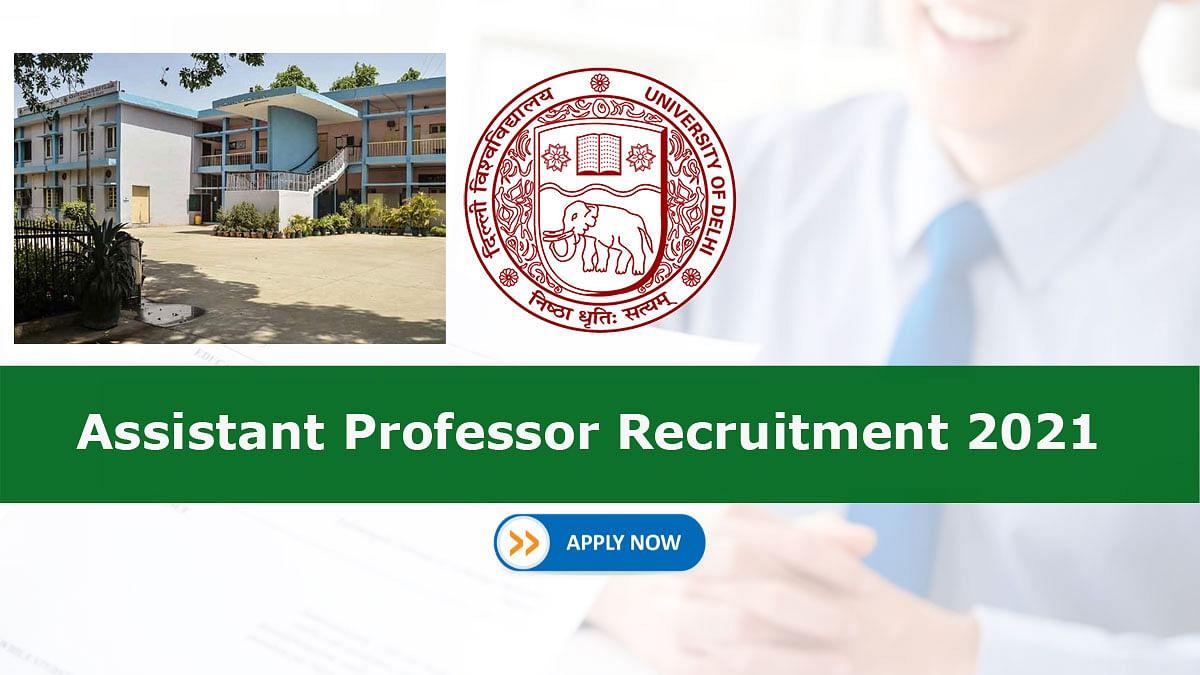 DU Recruitment 2021: दिल्ली विश्वविद्यालय में होने वाली है विभिन्न पदों पर नियुक्ति, ऐसे कर सकते हैं आवदेन