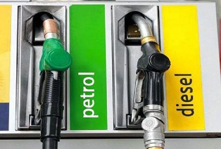 दो दिनों की राहत के बाद फिर बढ़ गये पेट्रोल - डीजल के दाम, जानें कहां कितना महंगा हुआ तेल