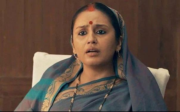 Maharani Review : कुछ खामियां है तो कुछ खूबियां भी हैं, यहां पढ़ें रिव्यू