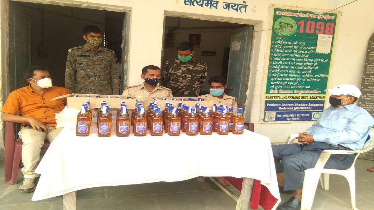 बिहार के नवादा जा रहे अवैध शराब की 22 कार्टून जब्त, कोडरमा के सतगांवा थाना की पुलिस जांच- पड़ताल में जुटी