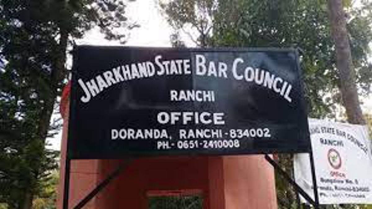झारखंड के 30 हजार वकील 9 मई तक न्यायिक कार्यों से रहेंगे अलग, स्टेट बार काउंसिल की वर्चुअल बैठक में लिया गया फैसला