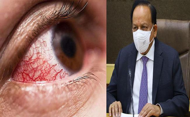 Mucormycosis: ब्लैक फंगस से ऐसे करें खुद का बचाव, इन लोगों को है इस बीमारी की ज्यादा खतरा, स्वास्थ्य मंत्री ने बताया कैसे इससे बचें