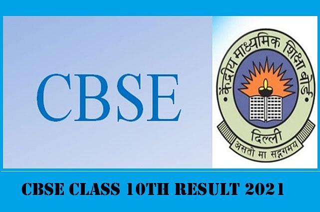 CBSE Class 10th Result 2021: सीबीएसई ने 10वीं रिजल्ट के लिए लिंक किया एक्टिव, ऐसे देख सकते हैं परिणाम