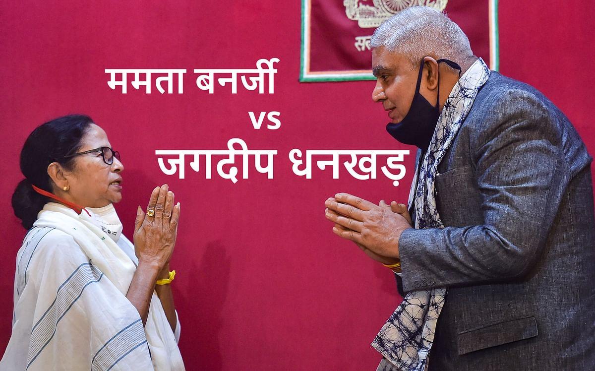 ममता के शपथ समारोह में ही सीएम और राज्यपाल के बीच टकराव, गवर्नर बोले- चल रही है राज्य प्रायोजित हिंसा, TMC चीफ ने दिया जवाब