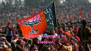 दमोह विधानसभा उपचुनाव : इन्होंने BJP के साथ की धोखेबाजी ? पार्टी ने उठाया ये सख्त कदम