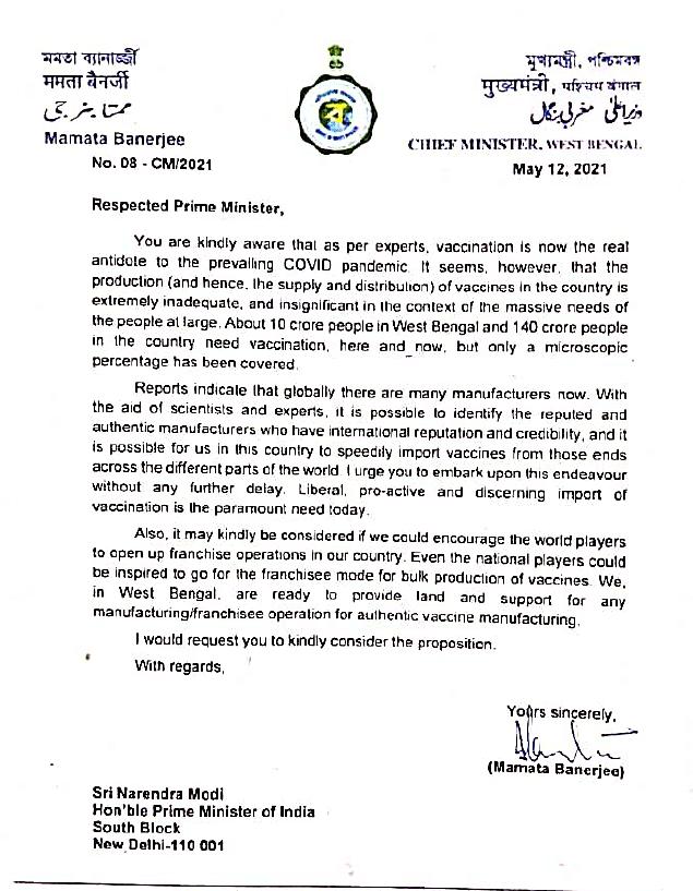 पीएम मोदी को पश्चिम बंगाल की सीएम ममता बनर्जी ने लिखी चिट्ठी