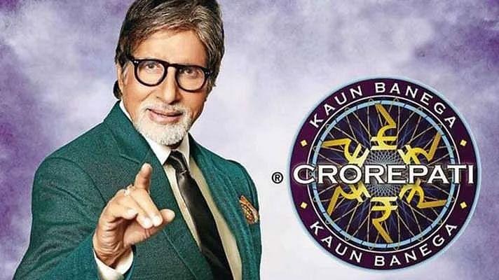 Kaun Banega Crorepati 13 Registration: राम और कृष्ण पर आधारित है केबीसी का ये सवाल, ऐसे करें शो के लिए रजिस्ट्रेशन