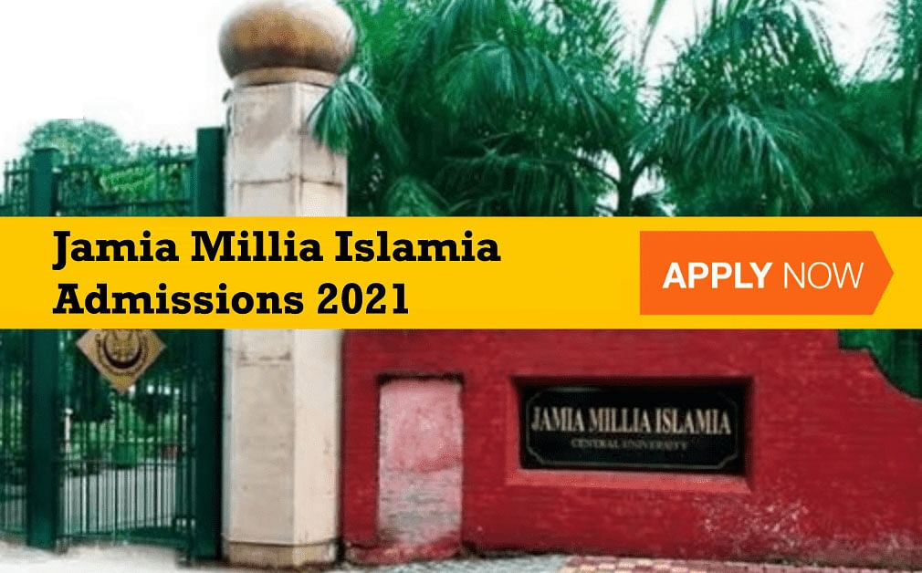 Jamia Millia Islamia Admissions 2021: जामिया में शुरू हुई दाखिले की प्रक्रिया, ऐसे कर सकते हैं ऑनलाइन आवेदन