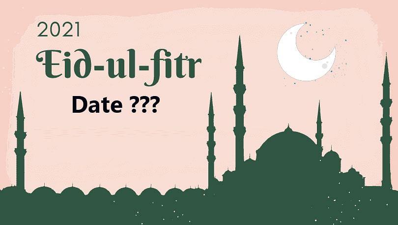 Eid ul-Fitr 2021 Date: नहीं दिखा चांद, अब शुक्रवार 14 मई को मनाई जाएगी ईद