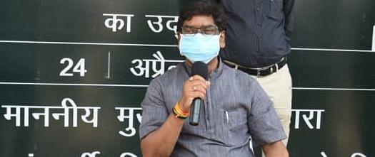 झारखंड के CM हेमंत सोरेन इन लोक कल्याणकारी योजनाओं की करेंगे समीक्षा, कोरोना महामारी के बीच लोगों को राहत दिलाने को लेकर ये है प्लान