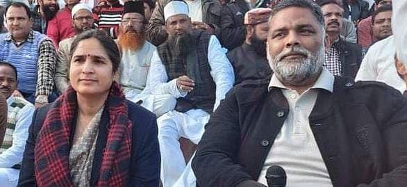 Pappu Yadav की हुई गिरफ्तारी तो पत्नी रंजीत रंजन ने  संभाला मोर्चा, नीतीश सरकार पर  कही ये बात