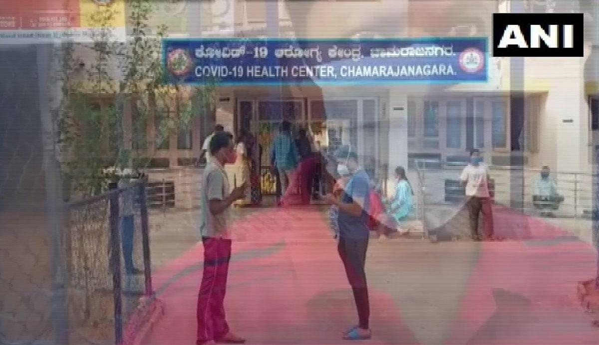 कर्नाटक : ऑक्सीजन की कमी के चलते चामराजनगर जिला अस्पताल में 24 मरीजों की मौत, येदियुरप्पा सरकार ने दिए जांच के आदेश