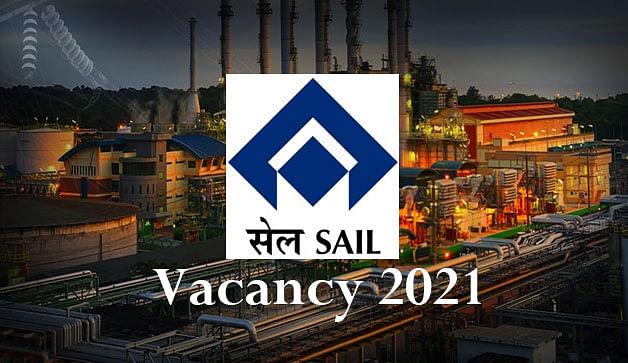 SAIL Vacancy 2021: झारखंड में इंटरव्यू देकर हो रही है स्टील अथॉरिटी ऑफ इंडिया में बहाली, ऐसे करें अप्लाई