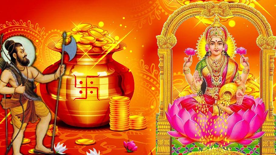 Akshaya Tritiya 2021 Date & Time, LIVE: अक्षय तृतीया के दिन ही पड़ रहा परशुराम जयंती, जानें तिथि, मां लक्ष्मी पूजा विधि, सोना खरीदने का शुभ मुहूर्त, सूर्य गोचर समय व अन्य डिटेल