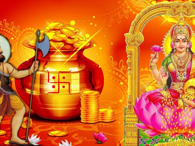 Corona काल में ऐसे करें Akshay Tritiya 2021 की पूजा, जानें सोना खरीदने का शुभ मुहूर्त और इससे जुड़ी मान्यताएं...