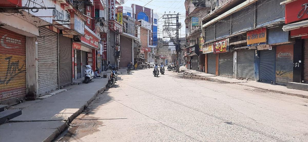बिहार में lockdown बढ़ा, अब दुकानें कम देर खुलेंगी, शादी में सिर्फ 20 लोग हो सकते हैं शामिल, पढ़े विस्तृत गाइडलाइंस