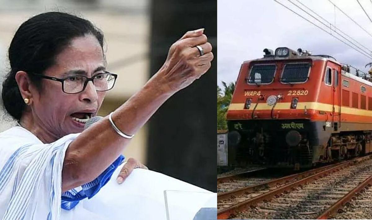 Bengal Coronavirus Lockdown: ट्रेन से बंगाल जाना अब मुश्किल, ममता बनर्जी ने जारी किये नये निर्देश