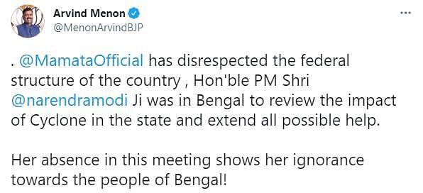 बीजेपी नेता अरविंद मेनन का ट्वीट