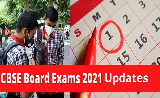 CBSE, CISCE 12 Board 2021 LIVE Update:  पीएम  मोदी 12वीं की बोर्ड परीक्षाओं को लेकर करेंगे बैठक, एक्जाम्स को लेकर हो सकता है बड़ा ऐलान