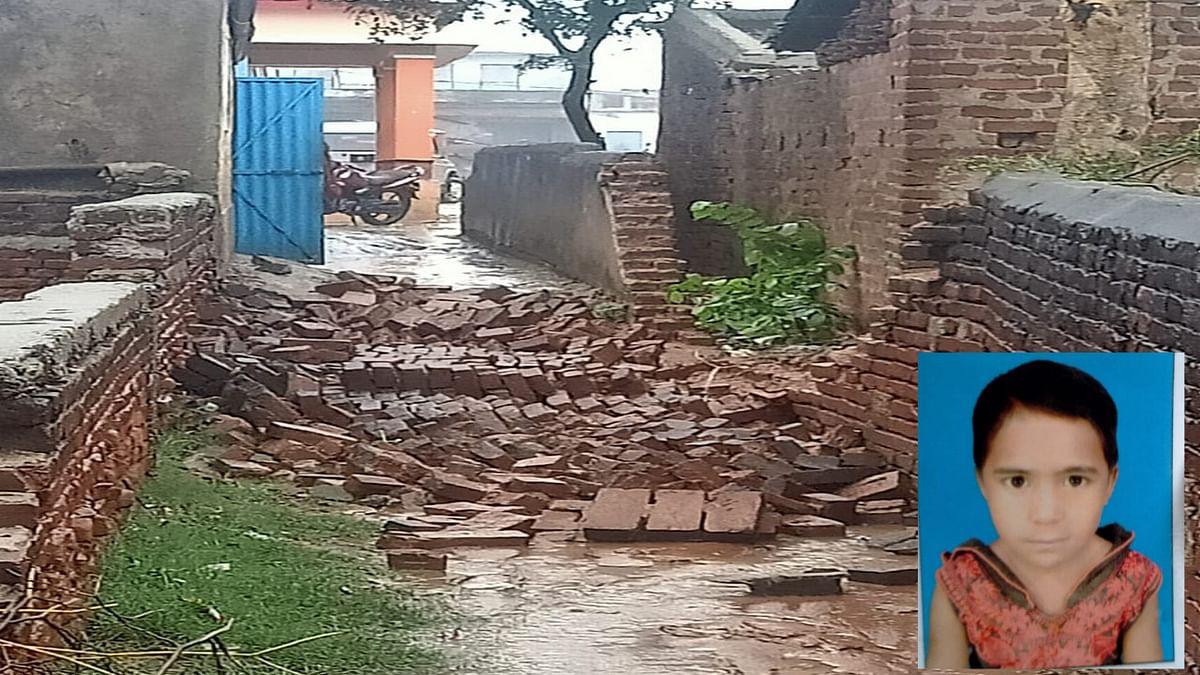 Cyclone Yaas Update News : मूसलाधार बारिश से कोडरमा के मदनगुंडी में हादसा, दीवार गिरने से एक छात्रा की मौत, मौके पर पहुंचे पदाधिकारी
